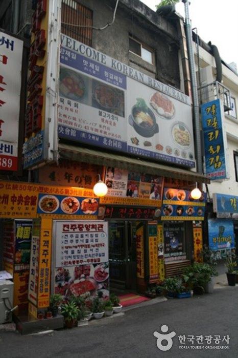 Restoran Jungang Hoegwan