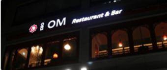 Om Restaurant (Gwanghwamun)