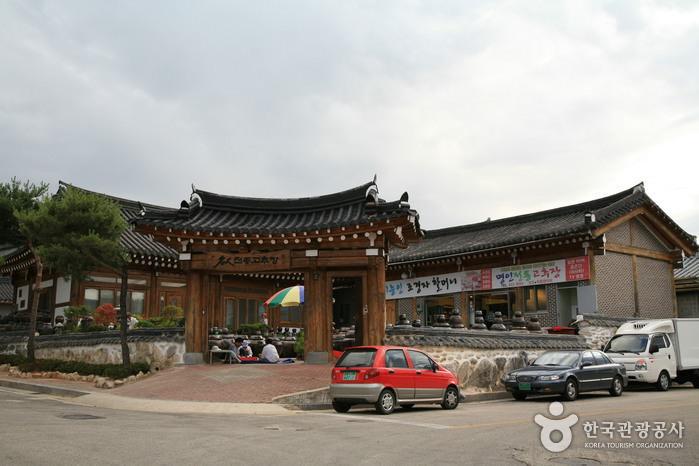Sunchang Gochujang Village