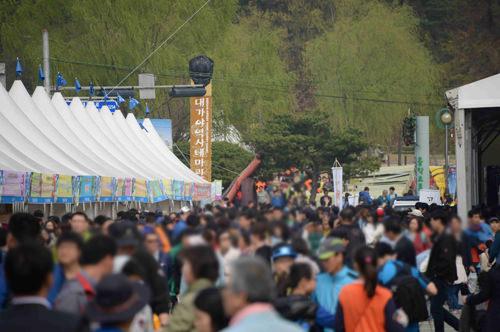 Festival Goryeong Daegaya Experience