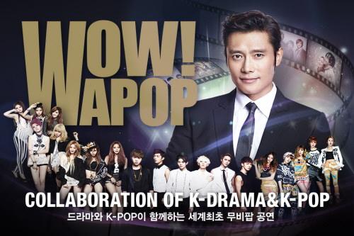 Aula WAPOP (Kolaborasi OST K-Drama dan K-POP)