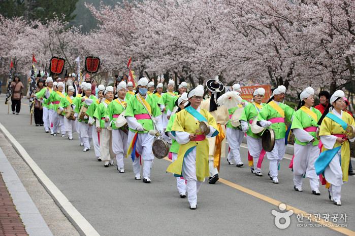 Festival Kebudayaan Yeongam Wangin