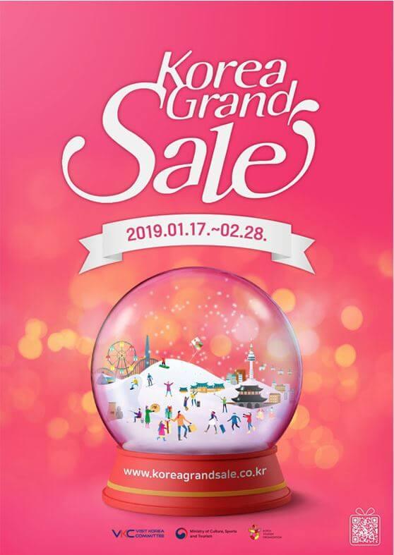 Korea Grand Sale Dimulai pada 17 Januari 2019