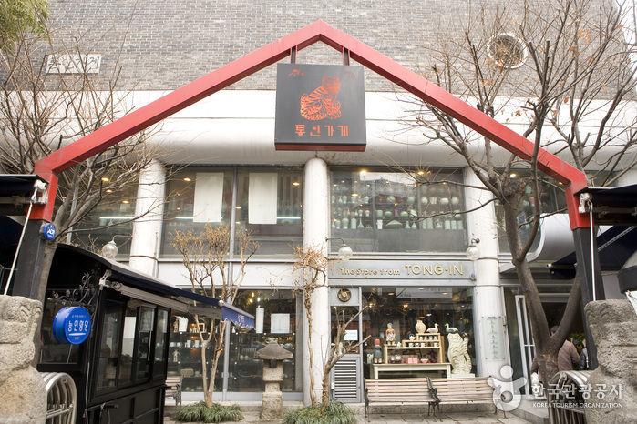 Toko Tong-In