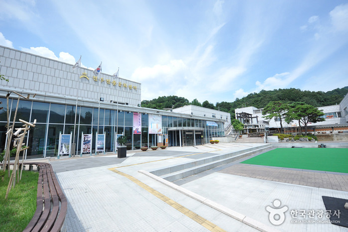 Pusat Budaya Tradisional Jeonju
