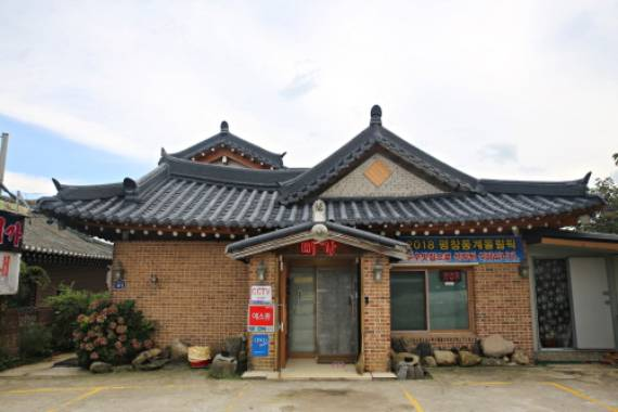 image_Miga Gangwon-do