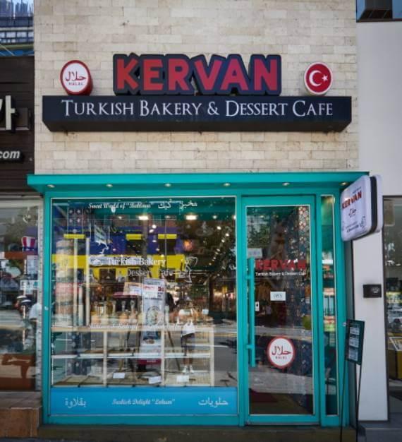 KERVAN Turkish Bakery
