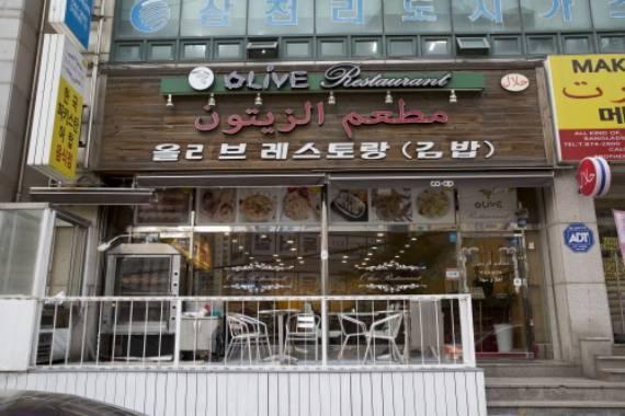 image_Olive Restaurant Daejeon