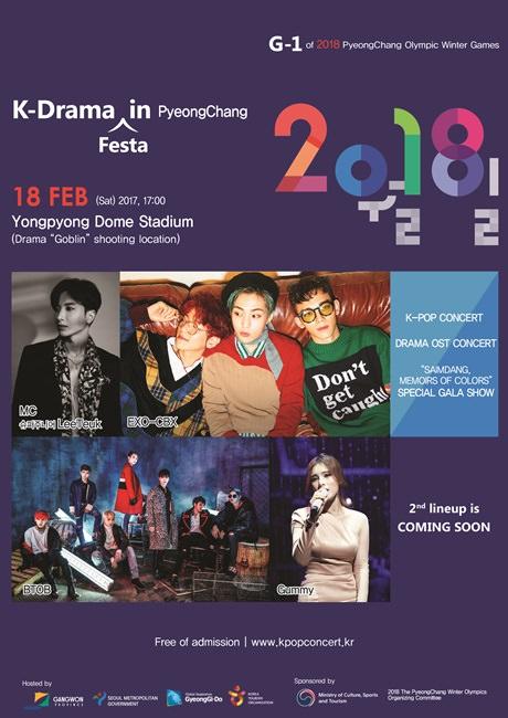 Merekrut Peserta Internasional untuk 'K-Drama Festa in PyeongChang'