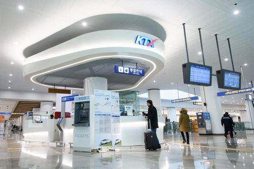 Jalur KTX Seoul - Gangneung Mengembangkan Layanan Hingga Bandara Internasional Incheon