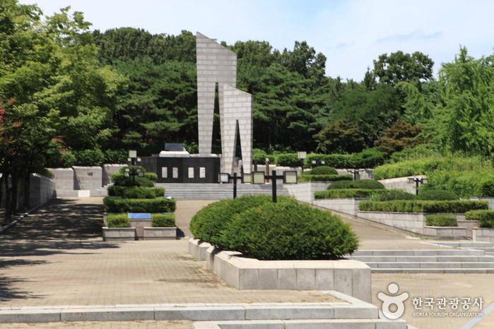 Taman Duryu Daegu