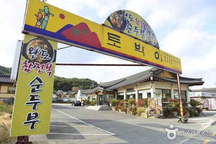 Restoran Tobaki