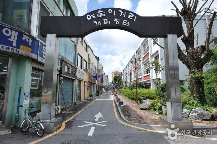 Jalan Seni Gwangju