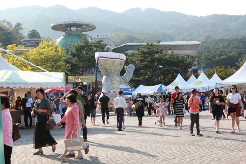 Festival Keramik Incheon