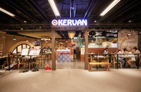 image_KERVAN Famille Station Branch