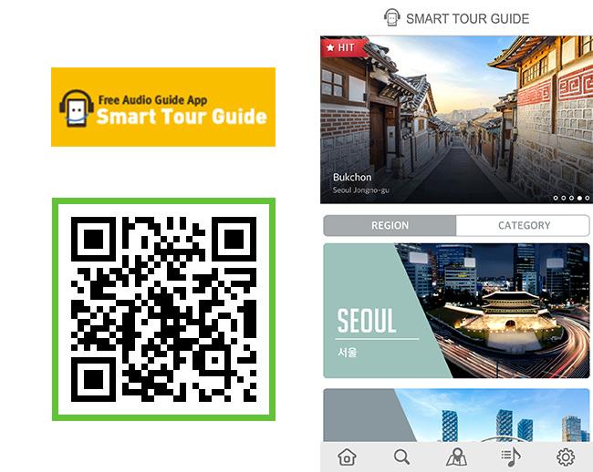 Nikmati Wisata Pintar dengan Smart Tour Guide!