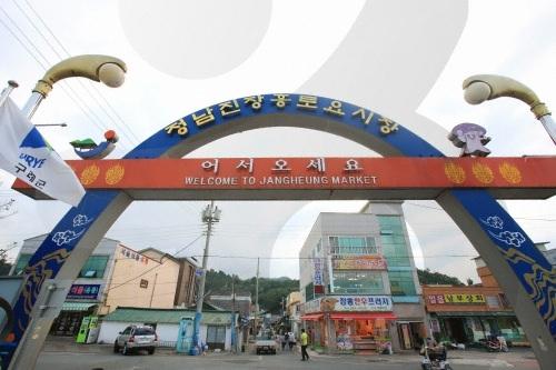 Pasar Sabtu Jeongnamjin Jangheung