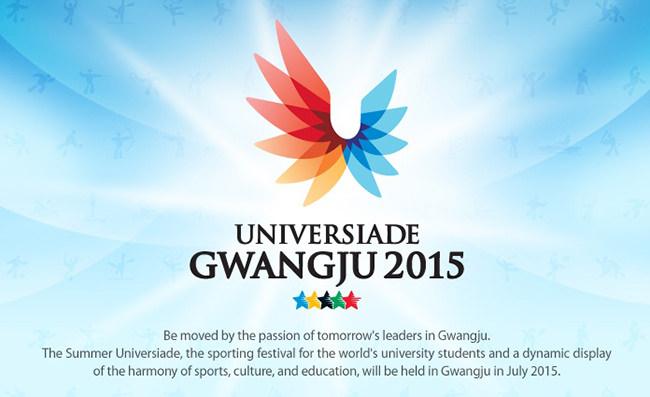 Pemenang 2015 Gwangju Universiade Pop Quiz Event