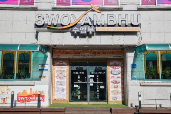 image_SWO' AMBHU