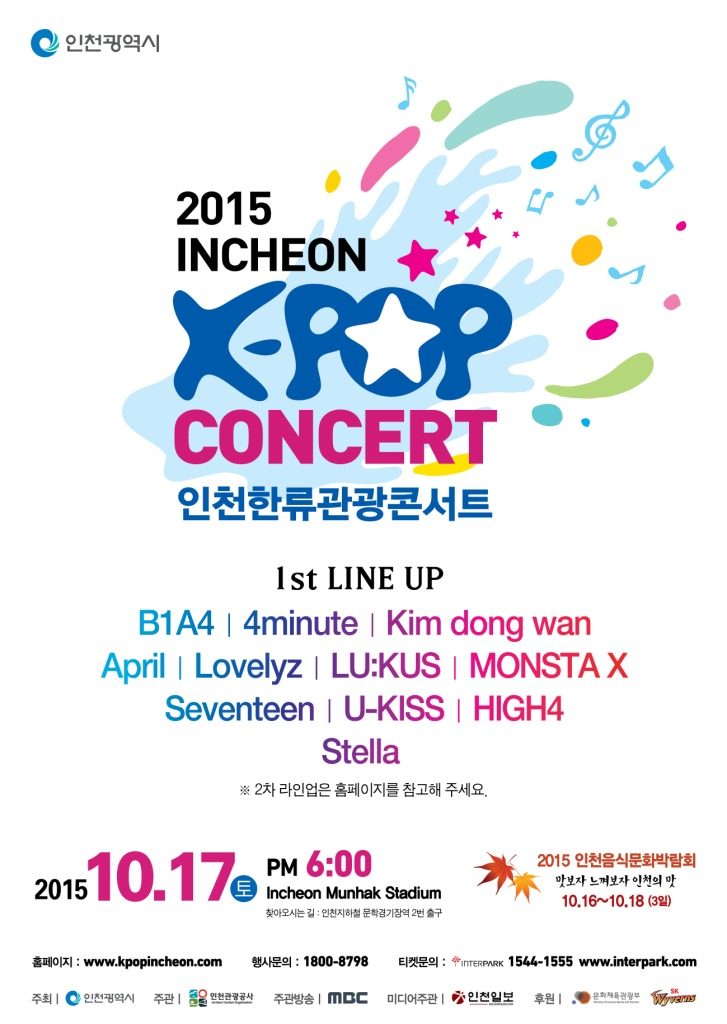 Hallyu Meets the World: Konser K-Pop di Incheon