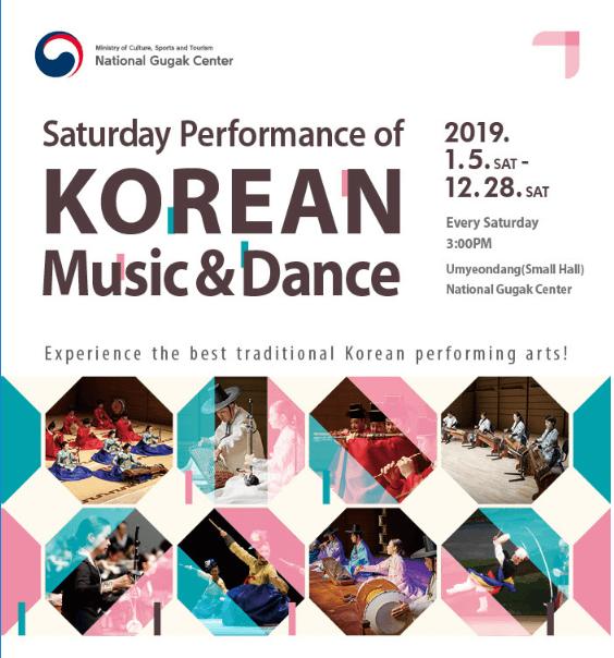 """Seni pertunjukan tradisional Korea terbaik, """"Pertunjukan Musik & Tari Korea Hari Sabtu""""!"""