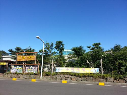 Taman Labirin Maze Land