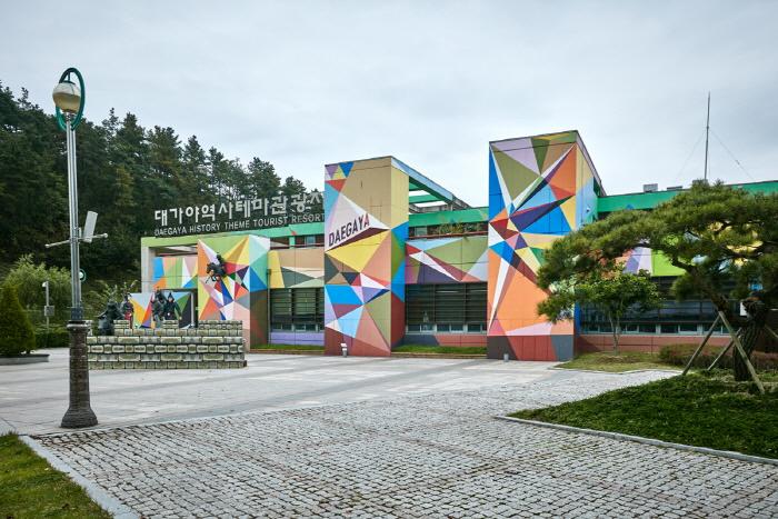 Daegaya History Theme Park