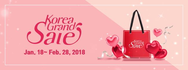 Festival Belanja Internasional, Korea Grand Sale Dimulai 18 Januari!