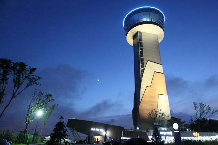 Observatorium Ulsandaegyo