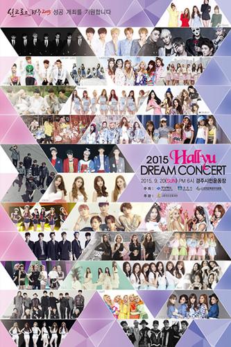 Hallyu Dream Festival