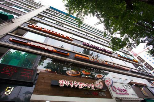 In Seoul Guest House - Goodstay
