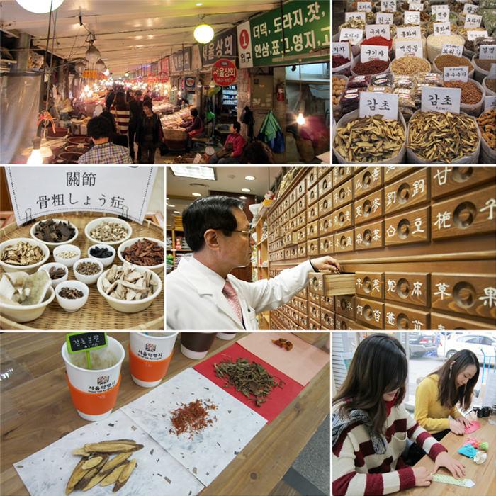 Indo Nesian Tradisi Onal Medicine Suruhan Obat: Korea Tourism Organization Indonesia Article