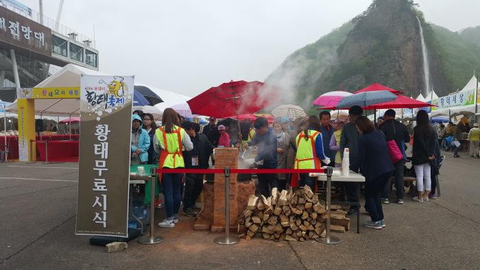 Festival Hwangtae Yongdaeri