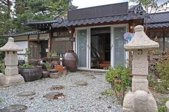Hyangjeokwon Gyeongsangbuk-do