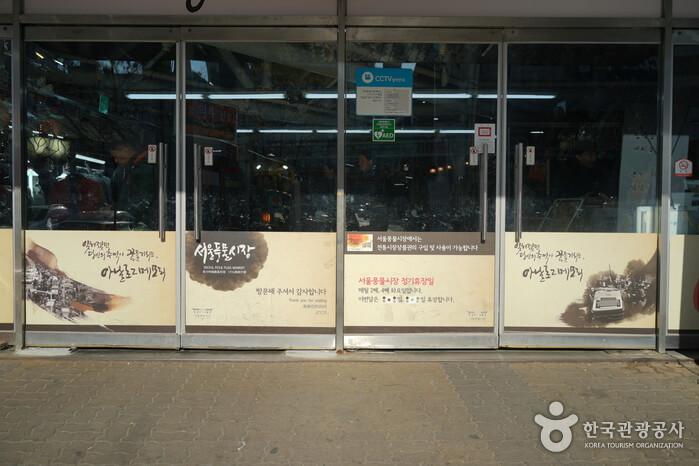 Pasar Loak Tradisional Seoul (서울 풍물시장)