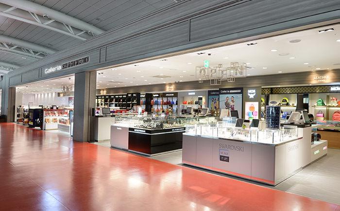 Galleria Duty Free - Cabang Bandara (Jeju)