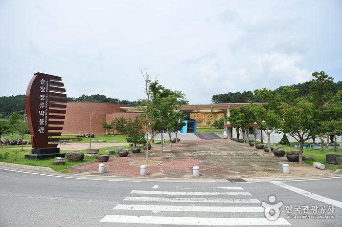 Museum Saus Tradisional Sunchang (Sunchang Traditional Paste Museum)