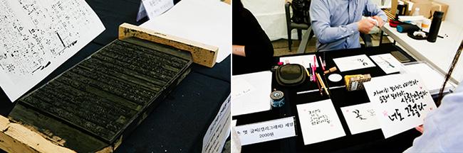 Merayakan Hangeul Day Bersama Acara Hangeul di Seoul