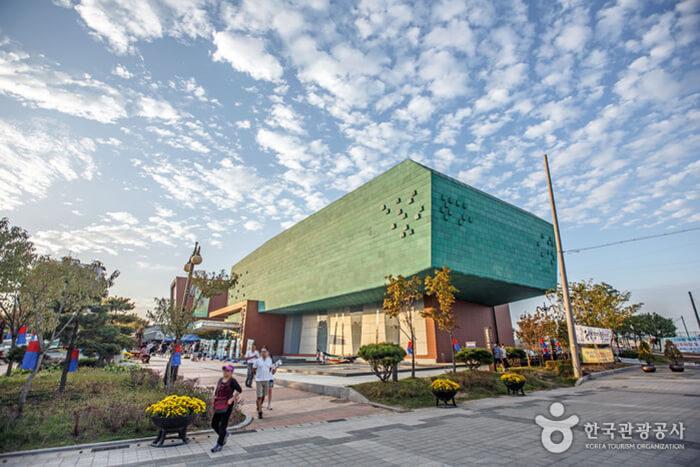 Museum Sejarah Modern Gunsan