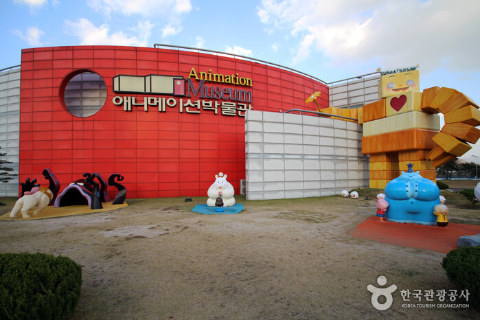 Museum Animasi (애니메이션 박물관)