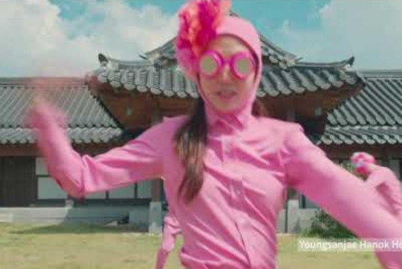 Feel the Rhythm of KOREA: MOKPO
