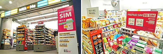 Berkeliling Korea Tanpa Masalah dengan SIM Card 'EG', Tersedia di Minimarket Bandara