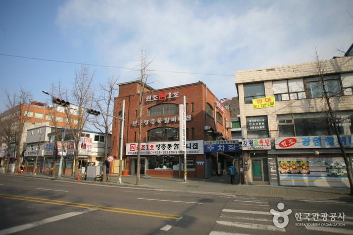 Jalan Jokbal Jangchung-dong