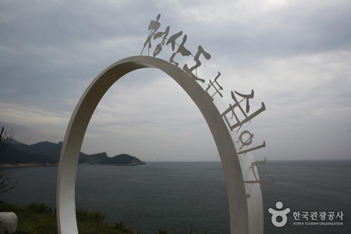 Pulau Cheongsando [Slow City]