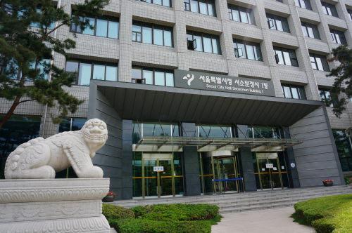 Obeservatorium Jeongdong