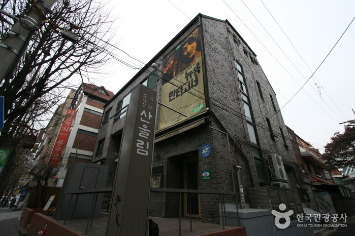 Teater Sanwoolim