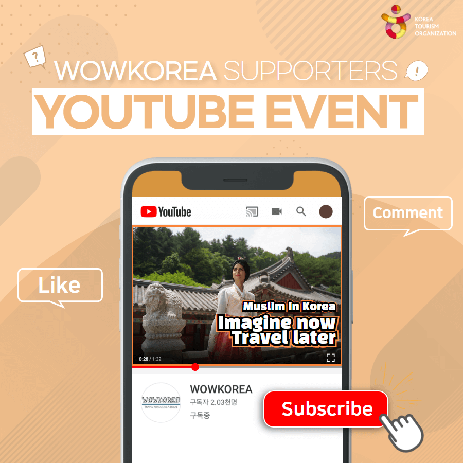WOWKOREA SUPPORTERS YOUTUBE EVENT 2