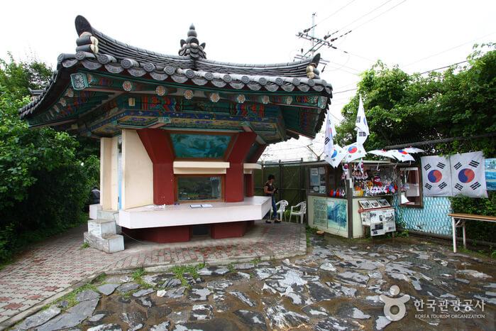 Imjingak Resort (파주 임진각)