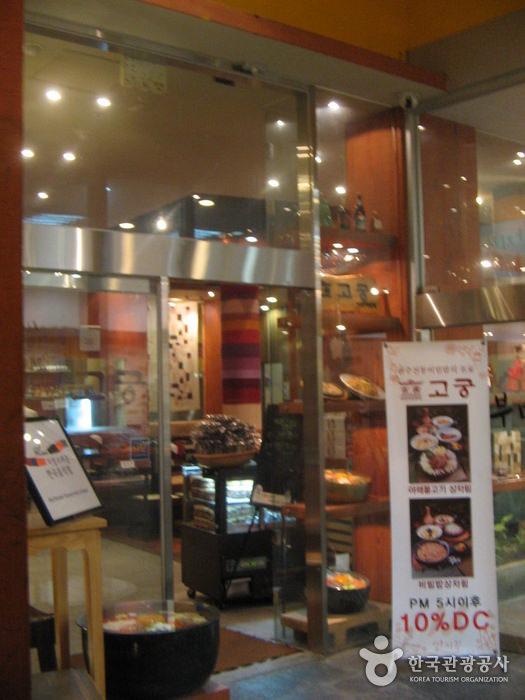 Restoran Gogung - Cabang Insadong