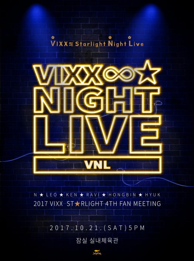 Fan Meeting ke-4 VIXX akan Diselenggarakan oleh Fan Club Resmi VIXX 'ST?LIGHT'